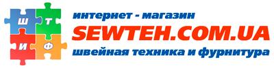 Интернет-магазин швейной техники, оборудования и фурнитуры