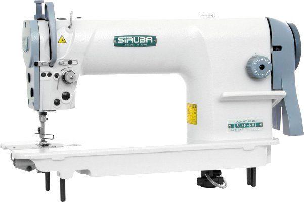 Промышленная швейная машина Siruba L819-X2