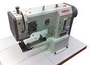 Промышленная швейная машина Gemsy GEM335A